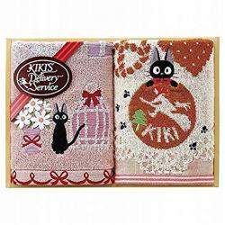 Kikis Expressbud handdukar 2-pack 34cmx36cm