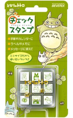 My Neighbor Totoro Mini Rubber Stamp Set 9 Stamps