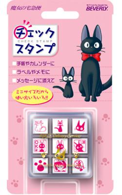 Kiki's Delivery Service Mini Rubber Stamp Set 9 Stamps