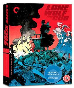 The Complete Lone Wolf & Cub Boxset