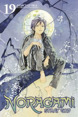 Noragami Stray God Vol 19