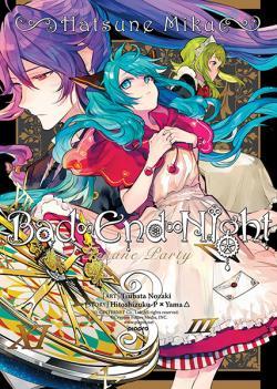 Hatsune Miku: Bad End Night Vol 3