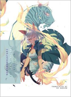 Monogatari: Nekomonogatari (White)