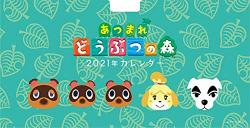Animal Crossing Desktop Calendar 2021 Japansk