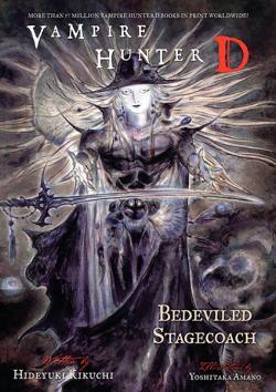 Vampire Hunter D Novel Vol 26: Bedeviled Stagecoach