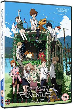 Digimon Adventure Tri: The Movie, Part 1: Reunion