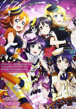 Love Live! School Idol Festival Official Illustration Book 1