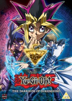 Yu-Gi-Oh: The Dark Side of Dimensions