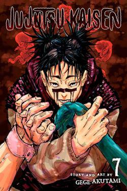 Jujutsu Kaisen Vol 7