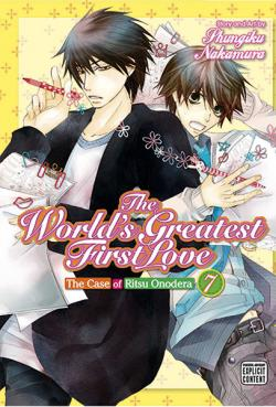 World's Greatest First Love Vol 7