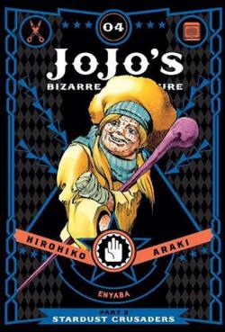 Jojo's Bizarre Adventure Stardust Crusaders Vol 4