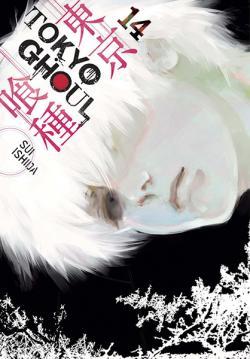Tokyo Ghoul Vol 14