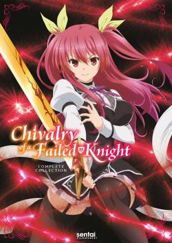 Chivalry of a Failed Knight Complete Collection