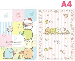 Sumikkogurashi A4 Plastic File Folder: Pink Stripes Flower Field