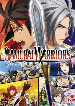Samurai Warriors, Complete Season 1