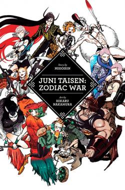 Juni Taisen: Zodiac War Novel