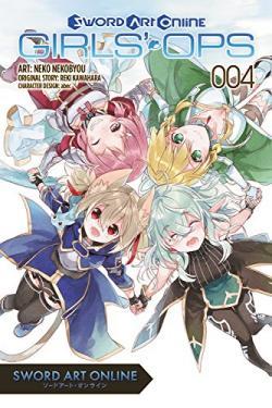 Sword Art Online Girls' Ops Vol 4