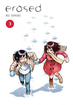 Erased Vol 3