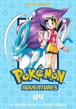 Pokemon Adventures Collector's Edition Vol 4
