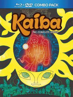 Kaiba Complete Series