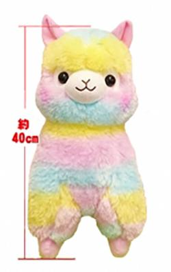Alpacasso Rainbow Plush: Big