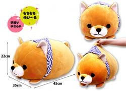 Mameshiba Sankyoudai Mametaro Plush: Cushion