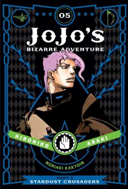 Jojo's Bizarre Adventure Stardust Crusaders Vol 5