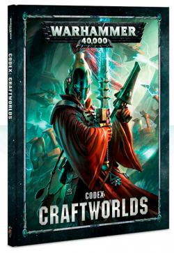 Codex: Eldar Craftworlds (2017)