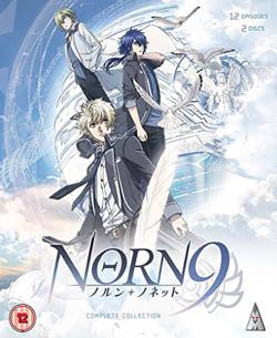 Norn9, Complete Collection