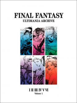 Final Fantasy Ultimania Archive Vol 1