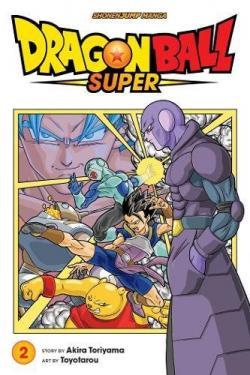 Dragonball Super Vol 2
