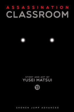 Assassination Classroom Vol 19
