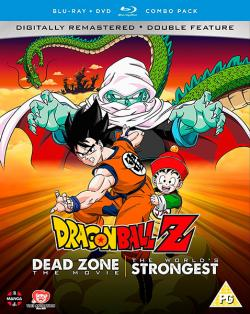 Dragonball Z: Dead Zone & The World's Strongest