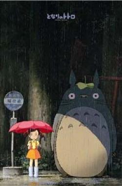 Totoro pussel 233, 1000 bitar