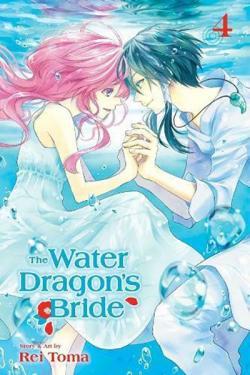 The Water Dragon's Bride Vol 4