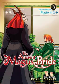 Ancient Magus' Bride Vol 8