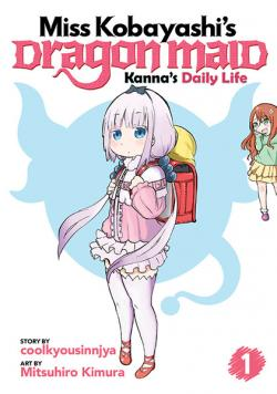 Miss Kobayashi's Dragon Maid: Kanna's Daily Life Vol 1