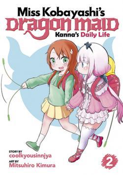 Miss Kobayashi's Dragon Maid: Kanna's Daily Life Vol 2