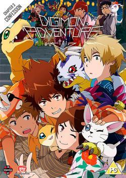Digimon Adventure Tri: The Movie, Part 3: Confession