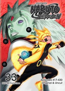 Naruto Shippuden Box Set 33
