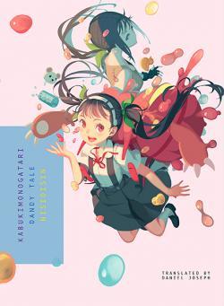 Monogatari: Kabukimonogatari