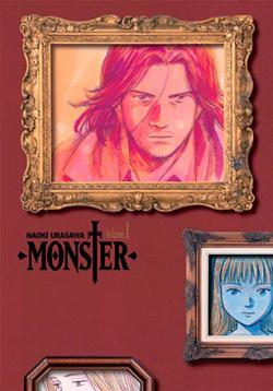 Monster Perfect Edition Vol 1