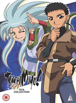 Tenchi Muyo OVA Collection