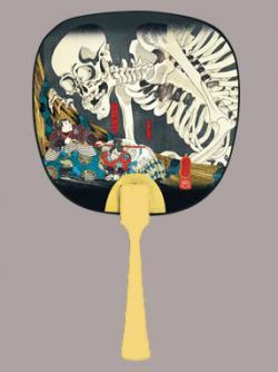 Medium Fan: Takiyasha the Witch and the Skeleton Spectre