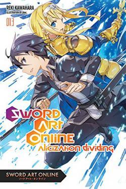 Sword Art Online Novel 13