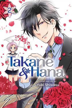 Takane & Hana Vol 2