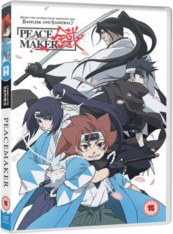 Peace Maker Kurogane, Complete Collection