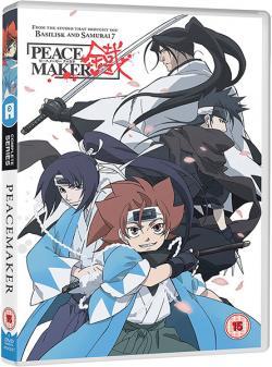 Peace Maker Kurogane, Complete Collection
