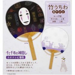 Bamboo Fan: No-Face