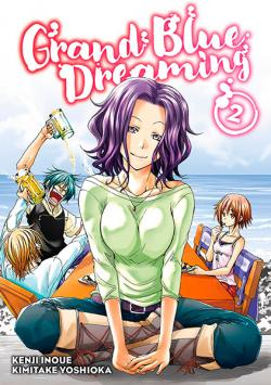 Grand Blue Dreaming 2